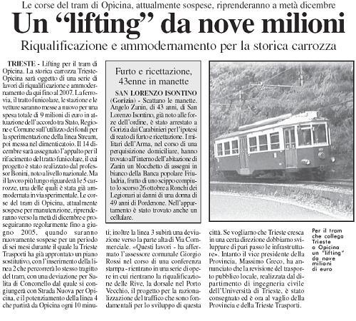 [IMG]http://www.mondotram.it/tram-cinema/images/TriesteTramOpicinaFiamma-16.11.2004.jpg[/IMG]